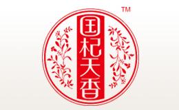世界500强优质供应商-------麦氏罐业