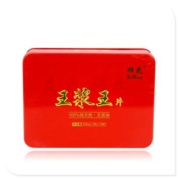 方形蜂花粉礼盒|马口铁保健品盒生产|精美竞博jbo亚洲第一电竞平台定制厂家
