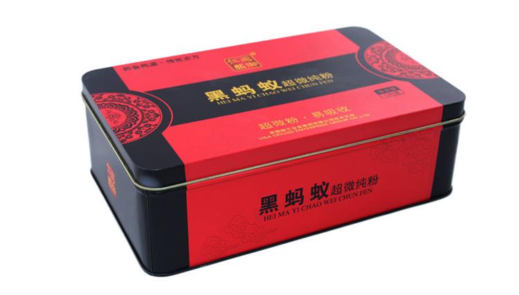 黑蚂蚁超微粉竞博jbo亚洲第一电竞平台 中药材超微粉竞博jbo亚洲第一电竞平台
