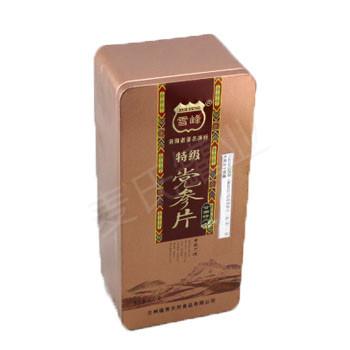 人参竞博jbo亚洲第一电竞平台
