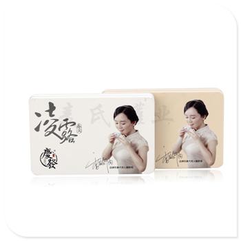 20克白茶竞博jbo亚洲第一电竞平台|铁质茶叶竞博jbo亚洲第一电竞平台盒|小号茶叶盒生产加工