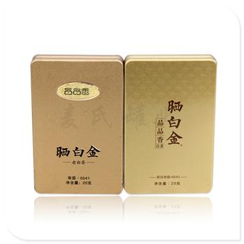 白茶竞博jbo亚洲第一电竞平台|20克茶叶竞博jbo亚洲第一电竞平台盒|正方形白茶礼盒供应