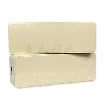 白茶竞博jbo亚洲第一电竞平台盒|无印刷保健茶竞博jbo亚洲第一电竞平台子|金属竞博jbo亚洲第一电竞平台制造商