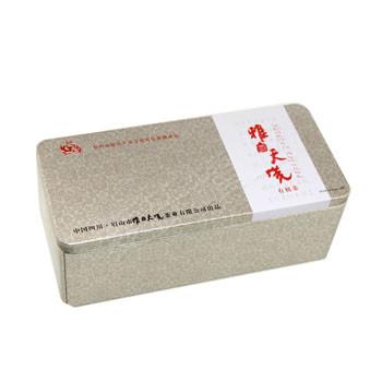 雅自天戋有机茶竞博jbo亚洲第一电竞平台