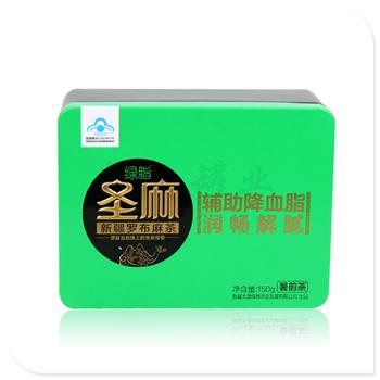 保健茶叶竞博jbo亚洲第一电竞平台|150g茶叶盒竞博jbo亚洲第一电竞平台设计|厂家定制食品盒