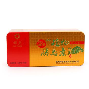 刺儿茶竞博jbo亚洲第一电竞平台|保健茶密封竞博jbo亚洲第一电竞平台盒|绿茶竞博jbo亚洲第一电竞平台生产厂家