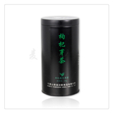 公版枸杞茶叶竞博jbo亚洲第一电竞平台