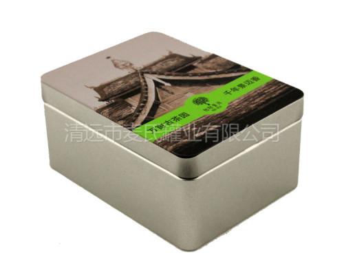 柏联普洱茶叶竞博jbo亚洲第一电竞平台|普洱茶叶铁皮盒