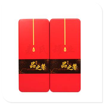 茶叶竞博jbo亚洲第一电竞平台子|红茶竞博jbo亚洲第一电竞平台供应商|铁质茶叶罐
