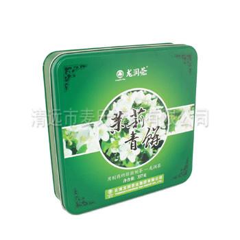 茉莉茶叶竞博jbo亚洲第一电竞平台