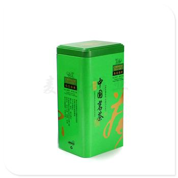 茗茶竞博jbo亚洲第一电竞平台礼盒 方形茶叶竞博jbo亚洲第一电竞平台定制