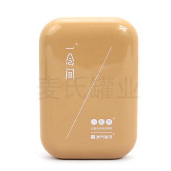 金属茶叶罐定做|普洱茶叶马口竞博jbo亚洲第一电竞平台|柑普茶小竞博jbo亚洲第一电竞平台