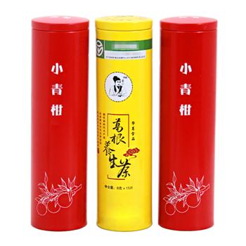 小青柑茶叶罐_养生茶竞博jbo亚洲第一电竞平台竞博jbo亚洲第一电竞平台