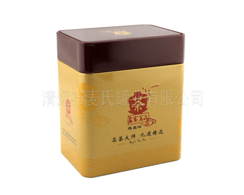 乌龙茶茶叶罐|皇家茗品茶叶竞博jbo亚洲第一电竞平台|乌龙茶竞博jbo亚洲第一电竞平台生产厂家