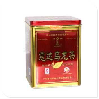 乌龙茶叶竞博jbo亚洲第一电竞平台