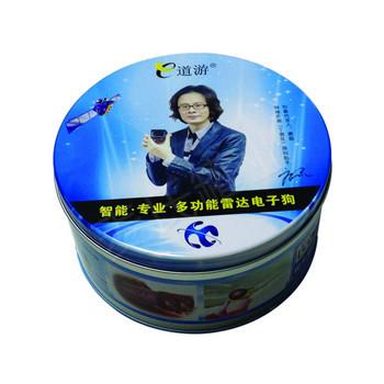 多功能电子狗竞博jbo亚洲第一电竞平台
