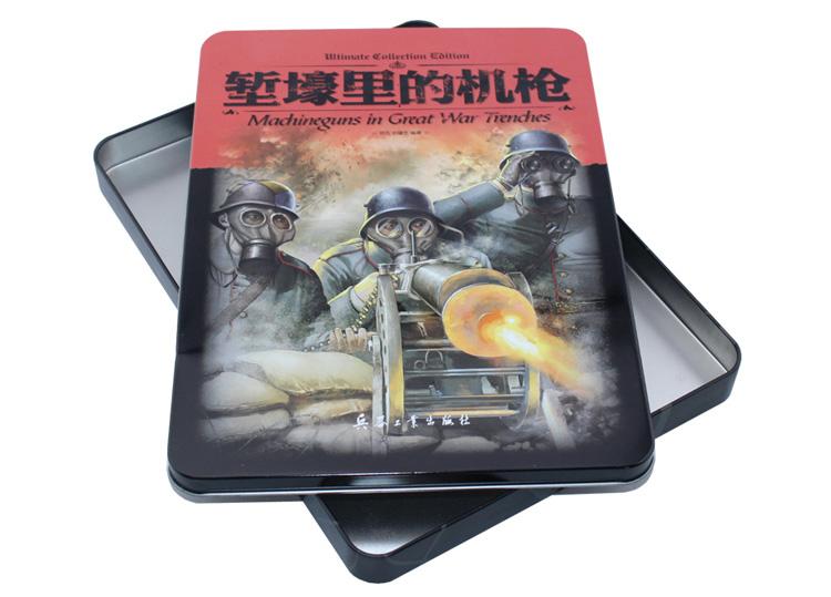 战争光碟马口竞博jbo亚洲第一电竞平台 DVD竞博jbo亚洲第一电竞平台生产厂家