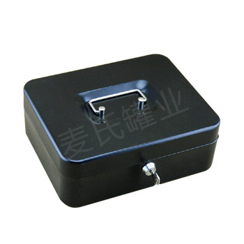 黑色收纳盒