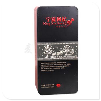 枸杞竞博jbo亚洲第一电竞平台