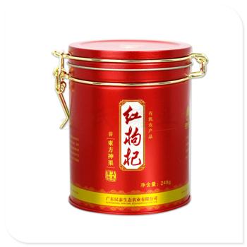 红枸杞竞博jbo亚洲第一电竞平台|带锁扣枸杞罐|定制枸杞竞博jbo亚洲第一电竞平台罐