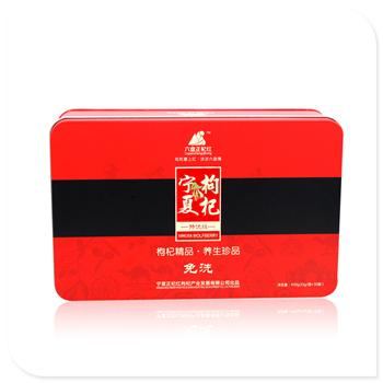 宁夏枸杞竞博jbo亚洲第一电竞平台|热销红色枸杞竞博jbo亚洲第一电竞平台盒|方形农产品礼盒