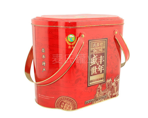 红枣竞博jbo亚洲第一电竞平台 手提红枣竞博jbo亚洲第一电竞平台