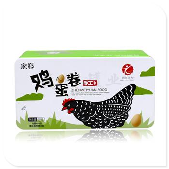 鸡蛋卷竞博jbo亚洲第一电竞平台 长方形曲奇饼干盒子 厂家生产蛋卷盒