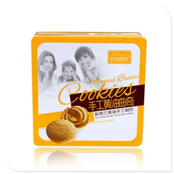 曲奇饼干竞博jbo亚洲第一电竞平台|黄油饼干盒供应|手工制作饼干盒子