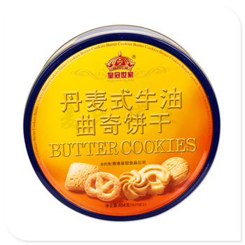 454克曲奇饼干竞博jbo亚洲第一电竞平台|马口铁饼干盒定制|麦氏竞博jbo亚洲第一电竞平台厂