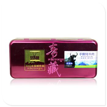 牛肉干竞博jbo亚洲第一电竞平台|方形枸杞竞博jbo亚洲第一电竞平台盒供应|农产品礼盒生产