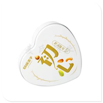 心形糖果竞博jbo亚洲第一电竞平台盒