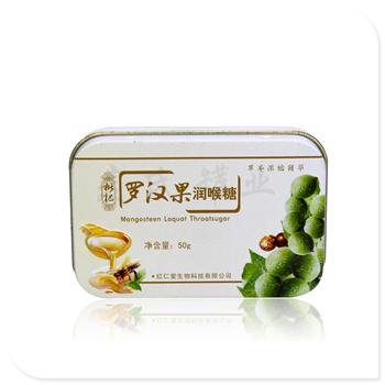 罗汉果润喉糖竞博jbo亚洲第一电竞平台|长方形口香糖竞博jbo亚洲第一电竞平台盒|金属盒大型定制厂家