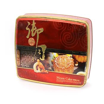 蛋黄月饼竞博jbo亚洲第一电竞平台|四只装月饼盒设计|精装食品竞博jbo亚洲第一电竞平台定做