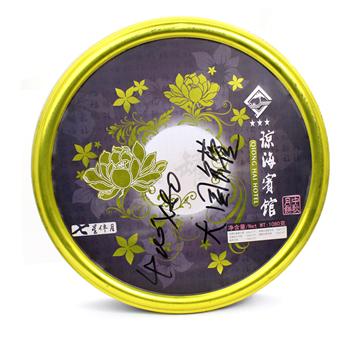 马口铁月饼盒竞博jbo亚洲第一电竞平台|彩印月饼礼盒|饼干竞博jbo亚洲第一电竞平台生产厂家