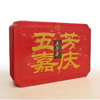 异形香粽礼盒