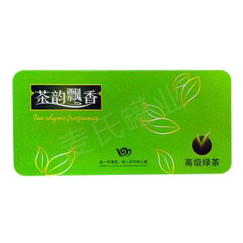 茶韵茶叶竞博jbo亚洲第一电竞平台