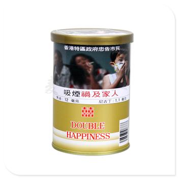 香烟竞博jbo亚洲第一电竞平台|圆形礼品盒供应|金属烟酒竞博jbo亚洲第一电竞平台盒