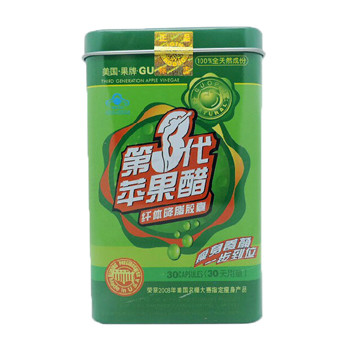 苹果醋减肥药竞博jbo亚洲第一电竞平台