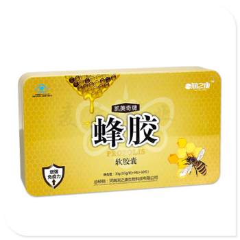 蜂胶软胶囊竞博jbo亚洲第一电竞平台子|胶囊竞博jbo亚洲第一电竞平台盒定制