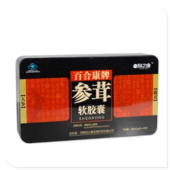 参茸软胶囊盒|马口铁保健品盒|广东制罐厂