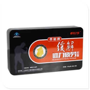 医药胶囊竞博jbo亚洲第一电竞平台|厂家生产医药竞博jbo亚洲第一电竞平台盒