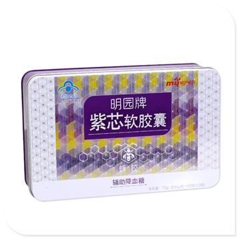 较胶囊竞博jbo亚洲第一电竞平台|医药金属盒供应|方形胶囊礼盒