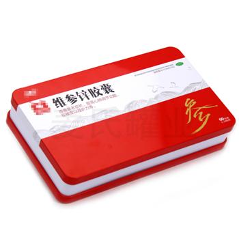 维锌参胶囊竞博jbo亚洲第一电竞平台设计|长方形灵芝孢子粉竞博jbo亚洲第一电竞平台|生产保健品礼盒