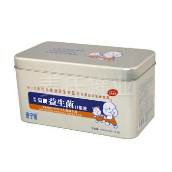 氨基酸口服溶液竞博jbo亚洲第一电竞平台