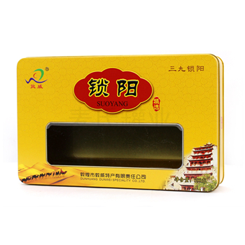 锁阳竞博jbo亚洲第一电竞平台盒|开窗锁阳含片金属罐|保健品竞博jbo亚洲第一电竞平台生产厂家