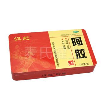 生产250g阿胶竞博jbo亚洲第一电竞平台